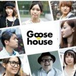 Goosehouse